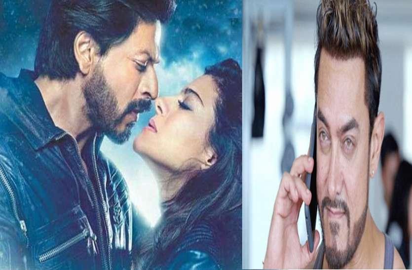 Shah Rukh Khan had warned Aamir Khan against working with Kajol