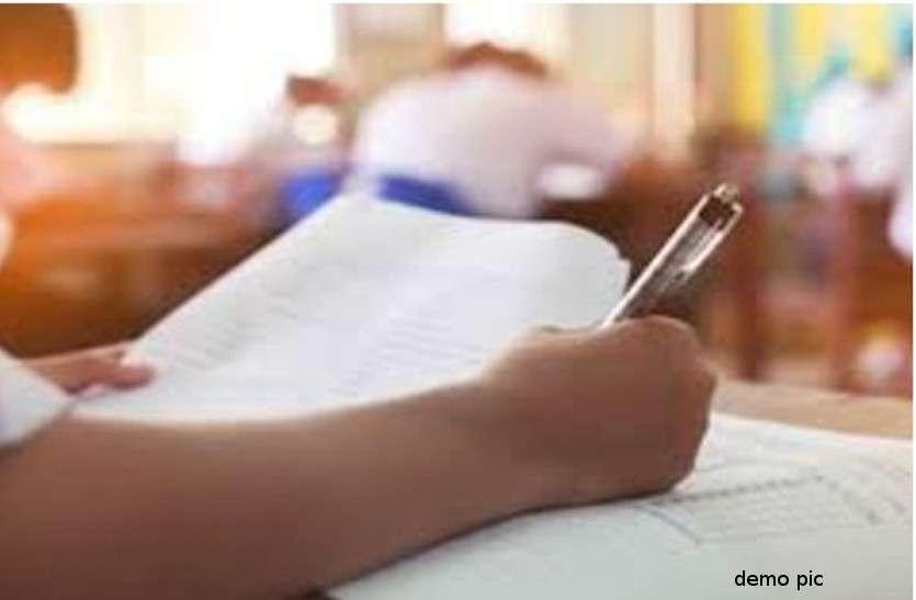 निजी स्कूलों के दबाव में यू-टर्न, आदेश जारी कर हिचकी सरकार, प्रमोट होना है तो टीसी लानी ही पड़ेगी