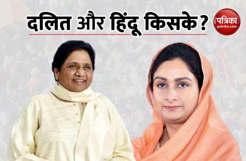 Punjab Assembly Election 2022: क्या दलित और हिंदुओं के भरोसे चुनाव जीत पाएगा शिरोमणि अकाली दल?