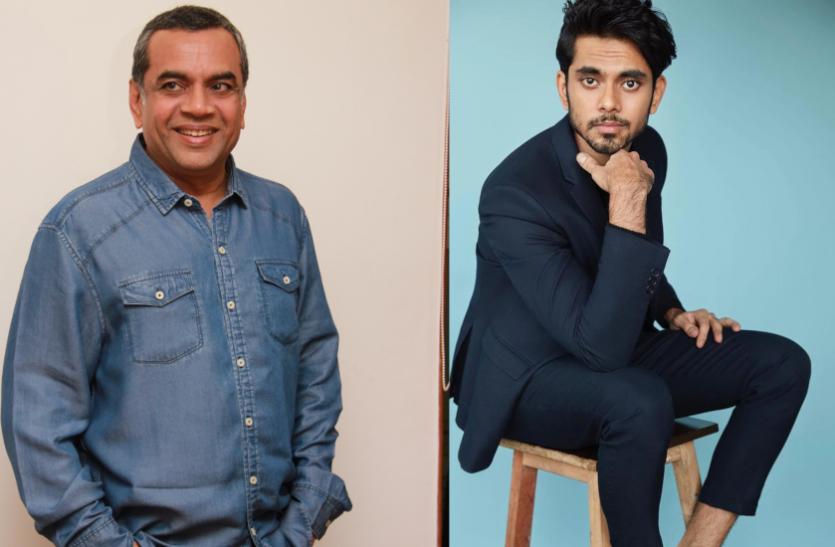 Why Paresh Rawal Didn't Launch His Son Aditya Rawal