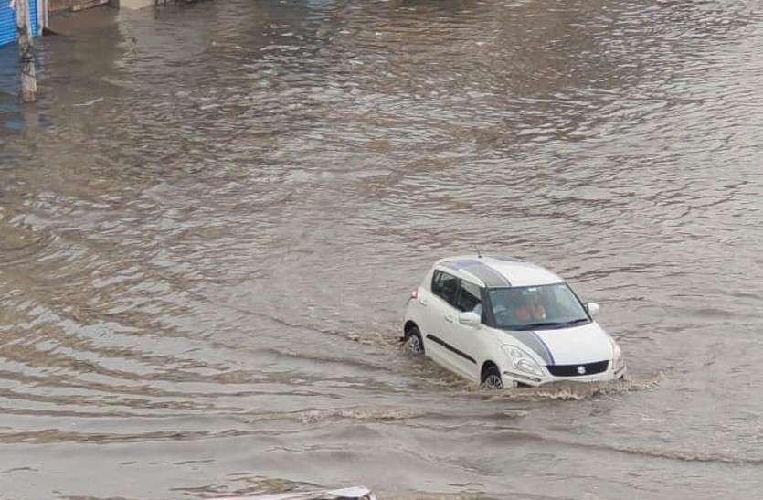 मौसम पर ताजा अपडेटः राजस्थान के चार संभागों में भारी बारिश का अलर्ट