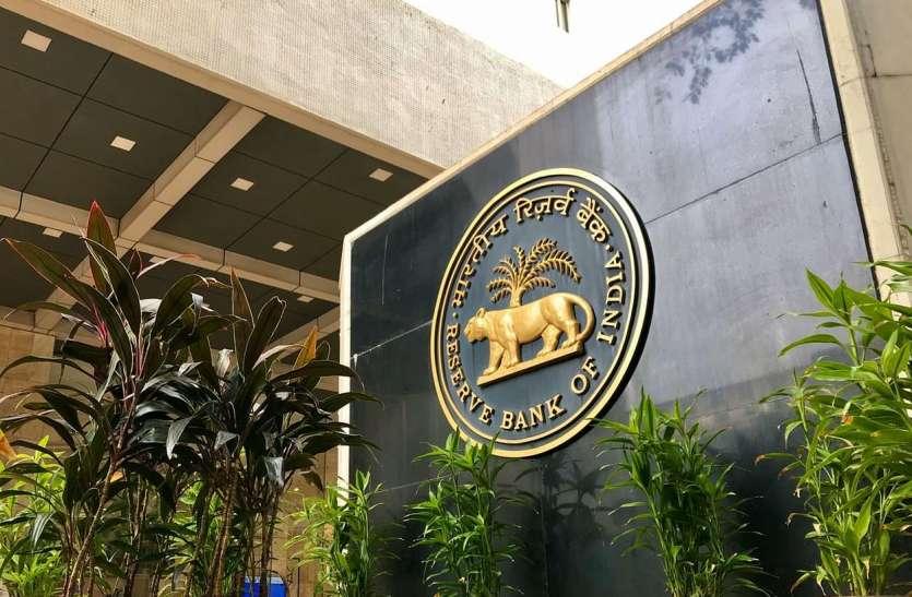 RBI Cancels License Of Dr Shivajirao Patil Nilangekar UCB