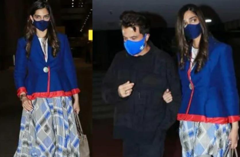 Is Sonam Kapoor Pregnant?  Inquire Netizens Due To Her Oversized Jacket – Is Sonam Kapoor Pregnant?  Oversight jacket worn while returning to Mumbai