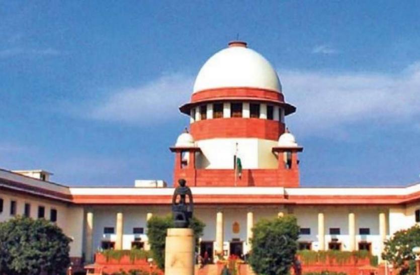 सुप्रीम कोर्ट: असहमति को दबाने के लिए देशद्रोह कानून का गलत इस्तेमाल कर सकती है सरकार