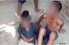 Bareilly : डेयरी संचालक ने मोबाइल चोरी के शक में 5 बच्चों को दी थर्ड डिग्री, खूंटे से बांध चाबुक से पीटा, करंट भी लगाया