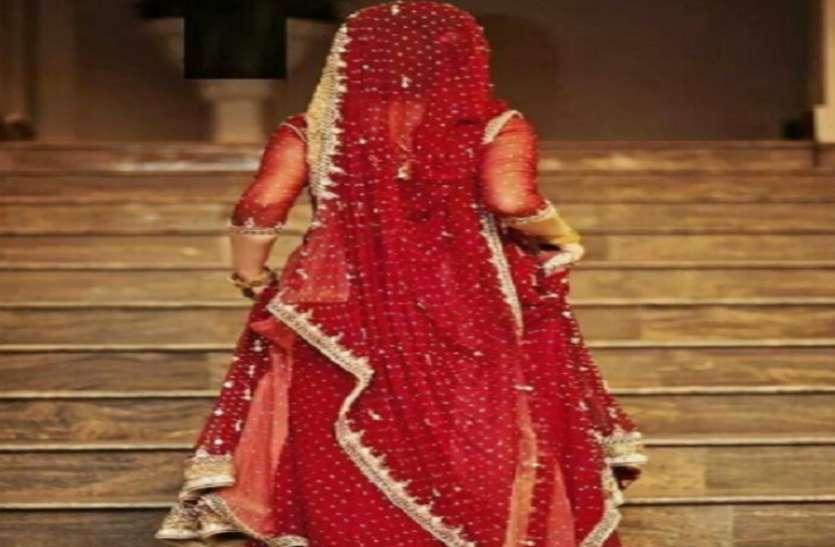 शादी के तीन दिन बाद खुल गया दुल्हन का ये सबसे बड़ा राज,  तलाक की तैयारी.. दो केस दर्ज