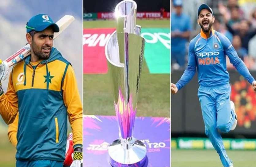 टी20 विश्व कप : करीब ढ़ाई साल बाद भारत और पाकिस्तान के बीच होगी भिड़ंत, दोनों को एक ही ग्रुप में मिली जगह