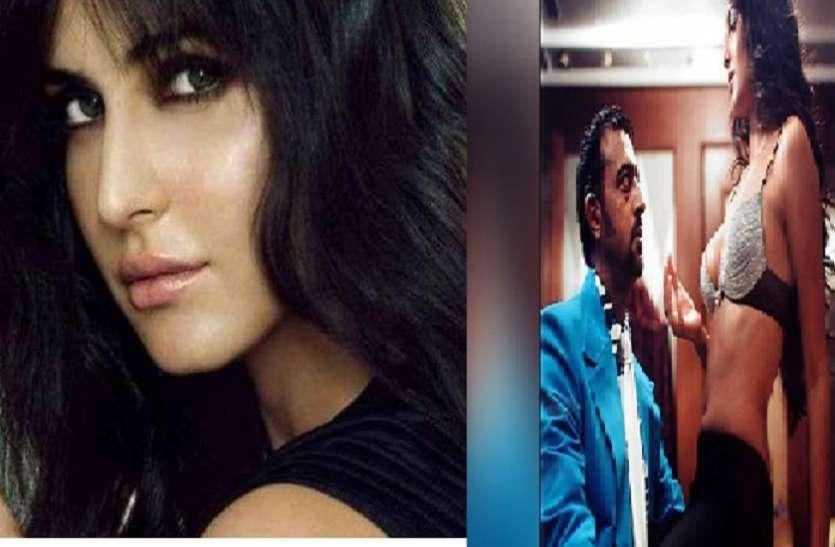 Katrina Gulshan kissing scenes practiced 2 hours for boom movie