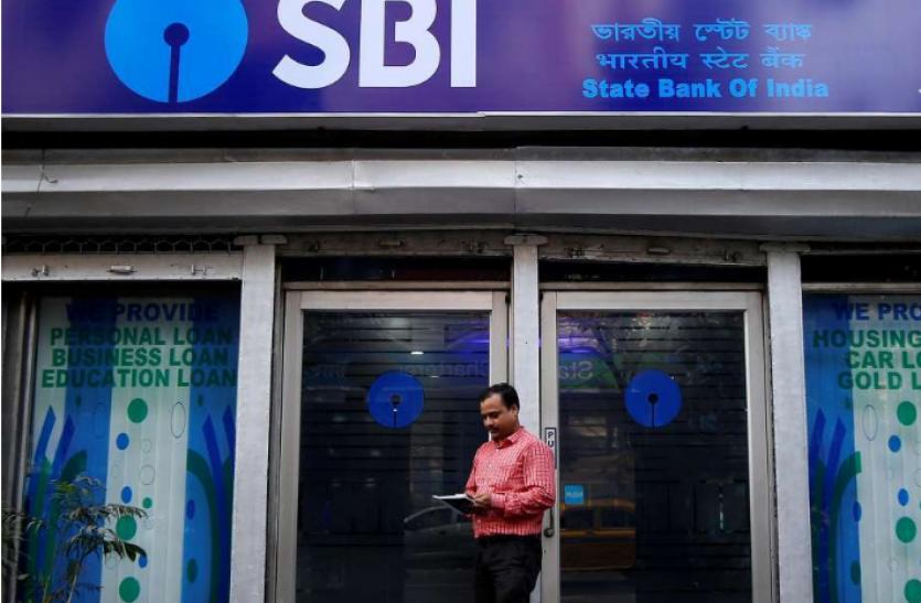 SBI Alert: ग्राहक आज और कल नहीं कर पाएंगे ऑनलाइन पैसा ट्रांसफर, जान लें वरना होंगे परेशान