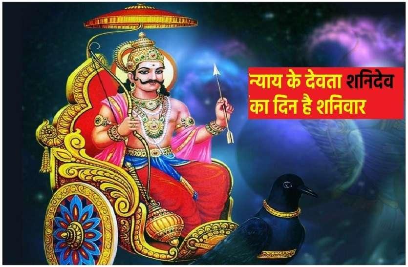 shani dev-The god of justice