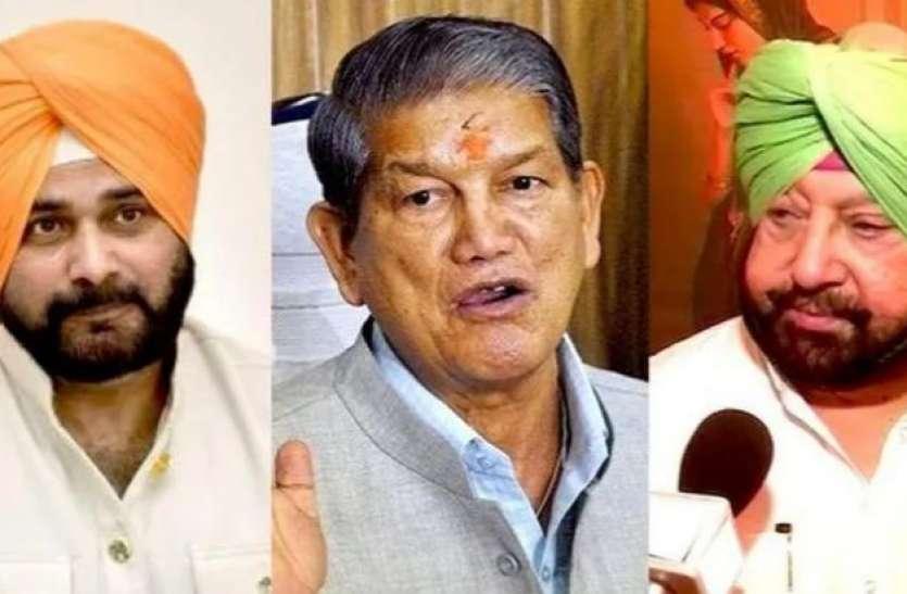 पंजाबः अमरिंदर से मिलकर बोले हरीश रावत, आलाकमान का निर्देश मानेंगे कैप्टन, सिद्धू भी जुटा रहे समर्थन