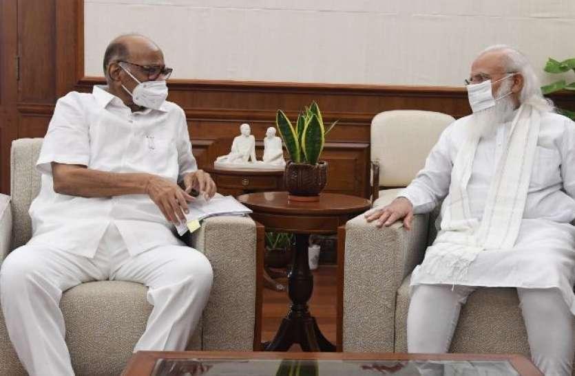 BJP और NCP में पक रही खिचड़ी! पीएम से पवार की मुलाकात बढ़ा सकती है महाराष्ट्र का सियासी पारा