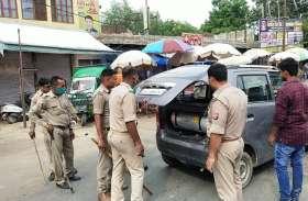 Agra के Manapuram Gold Loan के ऑफिस से बदमाशों ने लूटा 17 किलो सोना और 5 लाख कैश