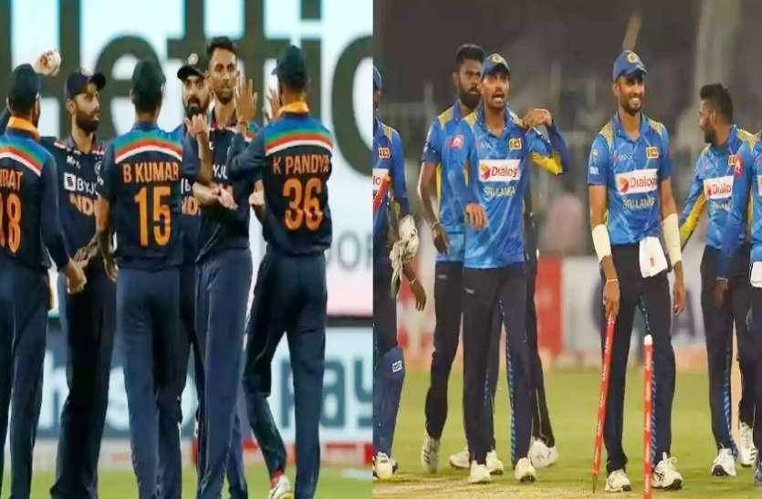 भारत और श्रीलंका के बीच 3 वनडे मैचों की सीरीज का पहला मुकाबला कल, आंकड़ों में जानें कौन किस पर है भारी