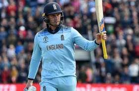 ICC T20 World Cup 2021 Eng vs Ban: जेसन रॉय के तूफान में उड़ी बांग्लादेश, इंग्लैंड ने आठ विकेट से दी शिकस्त