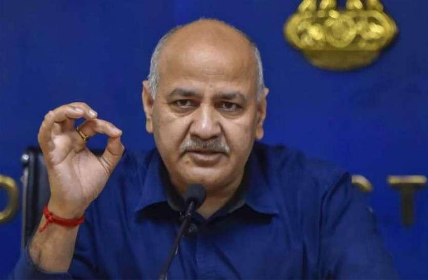 दिल्ली सरकार और एलजी में फिर बढ़ी तकरार, मनीष सिसोदिया ने कहा- सरकार के काम में न लें फैसला