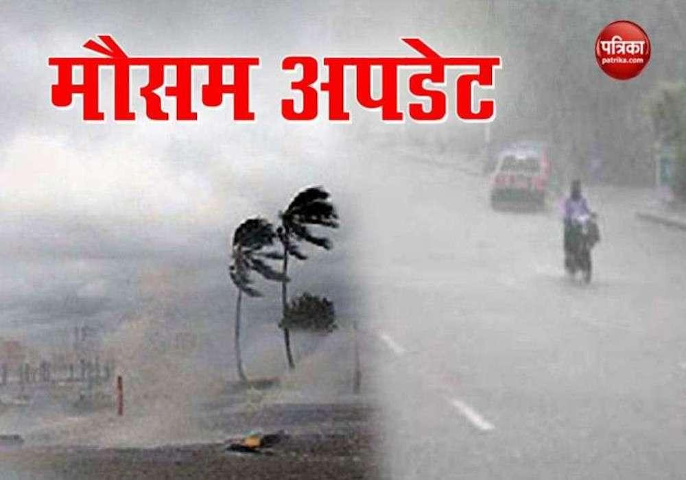 UP Weather Update: 24 घंटे में झमाझम बारिश के आसार, अगले दो दिनों के लिए यलो अलर्ट जारी