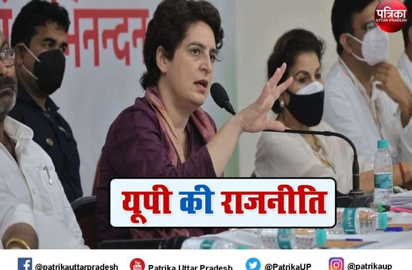 Uttar Pradesh Assembly Election 2022 : प्रियंका को 'मांझी' की तलाश, खुद की भूमिका पर बोलीं अभी क्यूं बताऊं