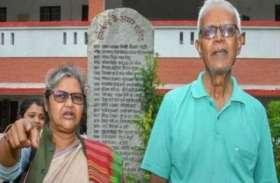 संयुक्त राष्ट्र के विशेषज्ञ ने उठाए सवाल, स्टेन स्वामी की मौत भारत के मानवाधिकार रिकॉर्ड पर धब्बा