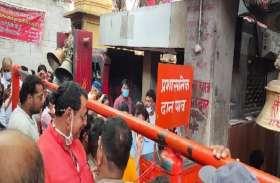 विंध्यवासिनी मंदिर में वीआईपी व्यवस्था पर भड़के लोग, बीजेपी विधायक ने सबके लिए खुलवाया रास्ता