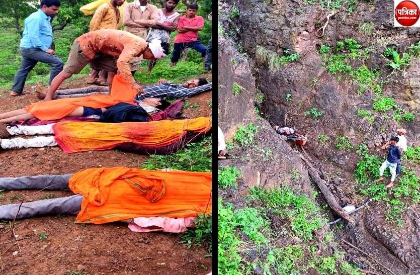BREAKING NEWS : शिवपंथियों का वाहन तोरणमाल खाई में गिरा, 8 लोगों की मौत, 15 घायल
