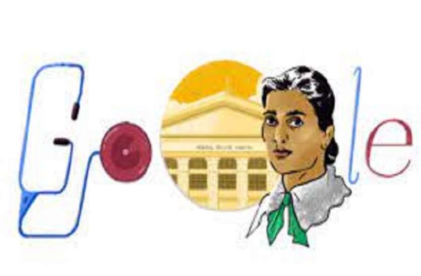 WEST BENGAL--गूगल ने डूडल बनाकर कादंबिनी को किया याद