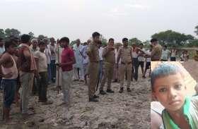 जन्मदिन की दावत में गए बच्चे का शव तालाब से बरामद, परिवार में मचा कोहराम