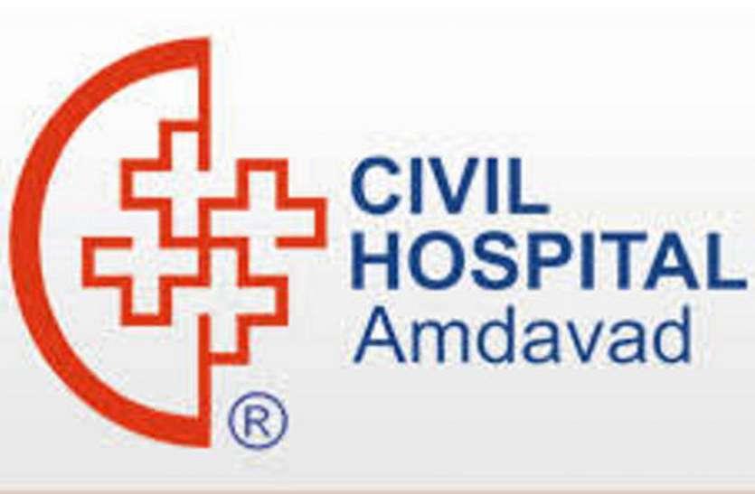 Ahmedabad GCRI : पैर की हड्डी से दिया बालिका के जबड़े का रूप
