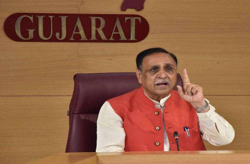 Gujrat : नई डीपी स्कीम को मुख्यमंत्री ने दी हरी झंडी