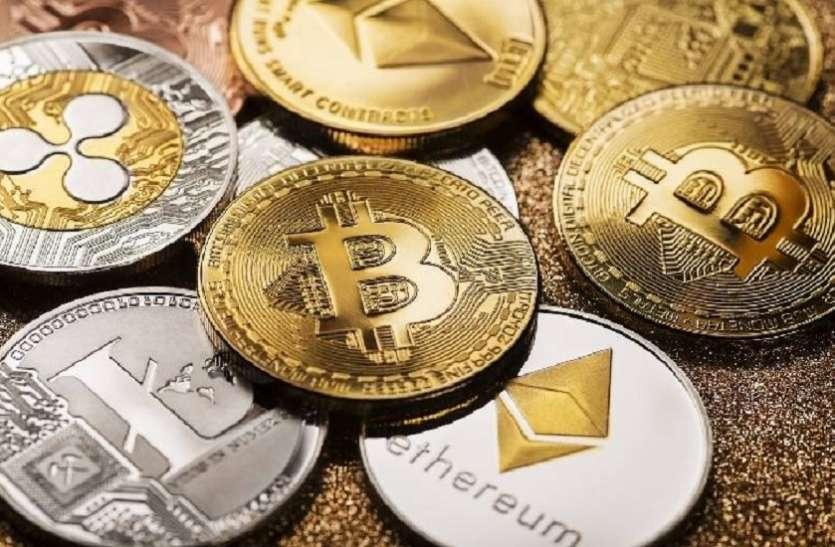 MP में पकड़ा गया अंतर्राष्ट्रीय cryptocurrency ठग