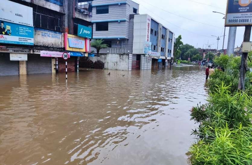 RAIN NEWS: दमण-दानह में झम-झमा-झम-झम