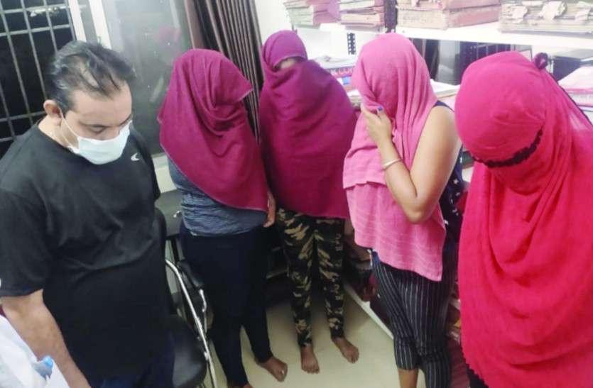 स्पा सेंटर में देह व्यापार का पर्दाफाश, आपत्तिजनक अवस्था में 3 युवती संग एक शख्स पकड़ाया