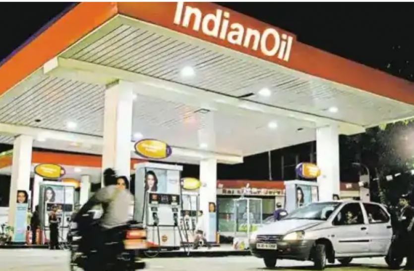 Indian oil announced 2 crore rupees offer for diesel bharo inaam jeeto scheme