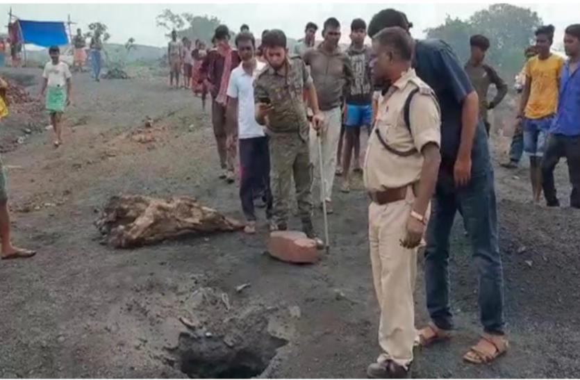 Jharkhand: अचानक फटी धरती और उसमें जिंदा समा गया युवक, खौफनाक मंजर देख इलाके में दहशत