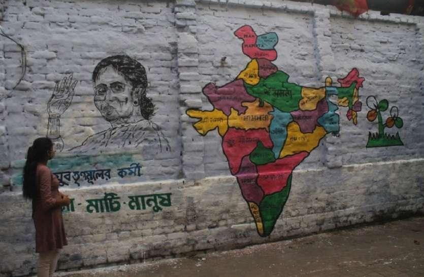 बांग्लाभाषी पीएम की मांग उठाएगी तृणमूल कांग्रेस