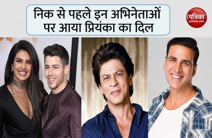 Priyanka Chopra Affairs With Bollywood Stars