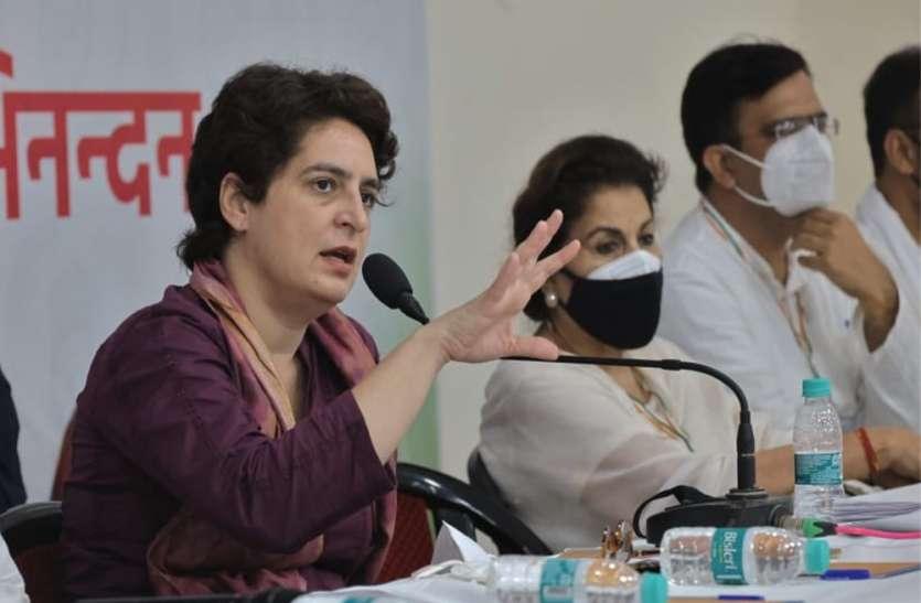 आगामी सात माह का संघर्ष यूपी कांग्रेस के शानदार भविष्य के लिए महत्वपूर्ण व निर्णायक : प्रियंका गांधी
