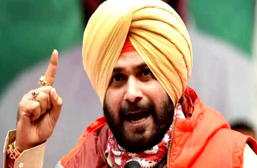 Punjab: नवजोत सिंह सिद्धू बने पंजाब कांग्रेस के अध्यक्ष, सोनिया गांधी ने दी मंजूरी