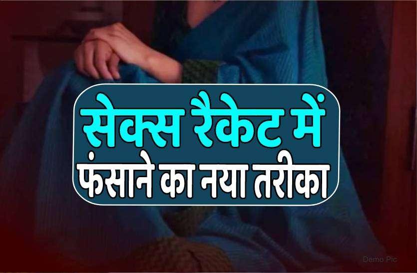 कुंभ में मिली महिलाएं भेज रहीं अश्लील वीडियो, कहती हैं तुम भी भेजो वरना...