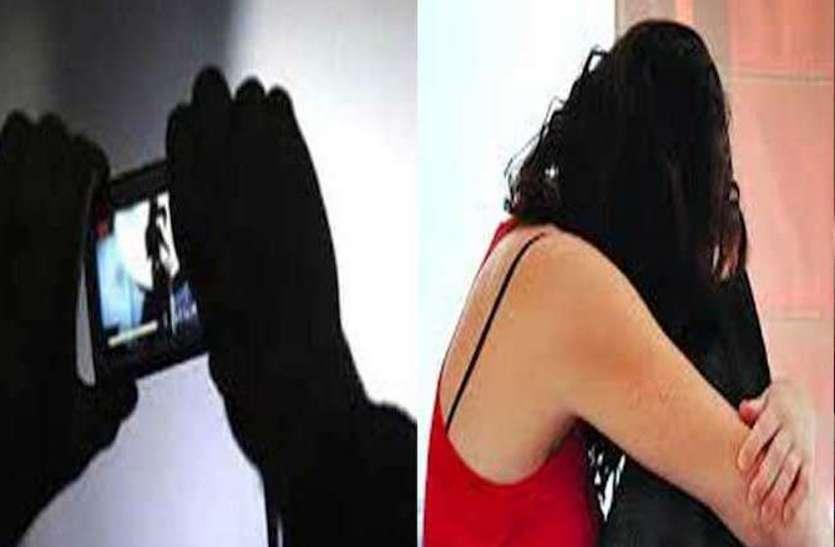 Quick Read: पत्नी ने पति और चचेरी बहन का वीडियो किया वायरल, मुकदमा दर्ज