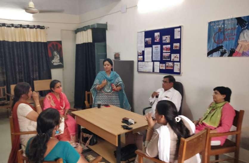 डूंगर कॉलेज में महिला सशक्तिकरण पर संगोष्ठी