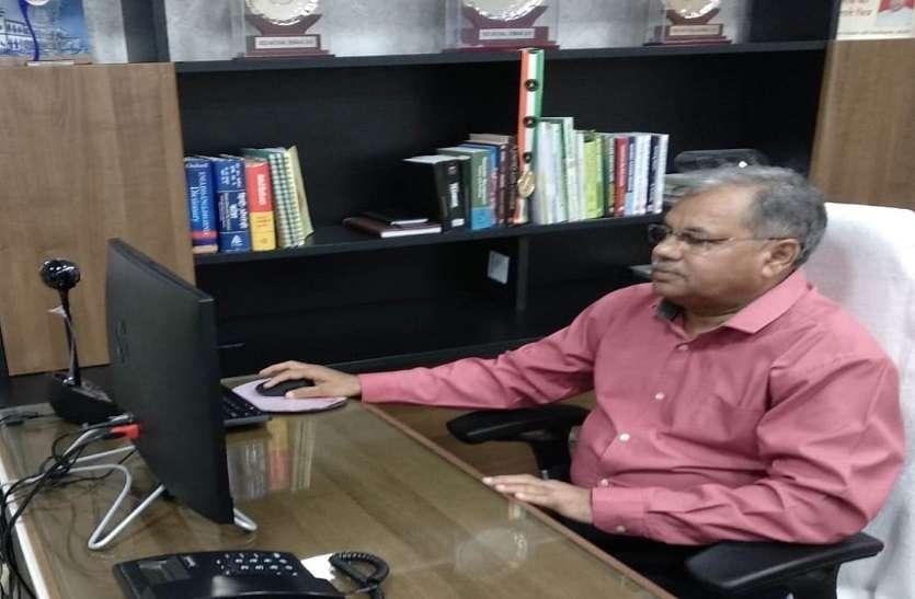 कुलपति प्रो. आरपी सिंह आउटस्टेंडिंग अचीवमेंट अवॉर्ड से सम्मानित