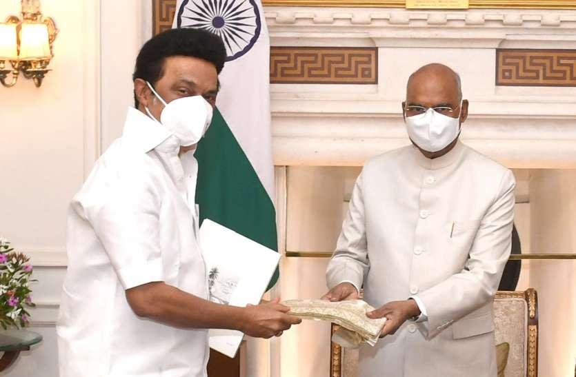 मेकेडाटू बांध: मुख्यमंत्री स्टालिन ने दिल्ली में राष्ट्रपति कोविंद से की मुलाकात