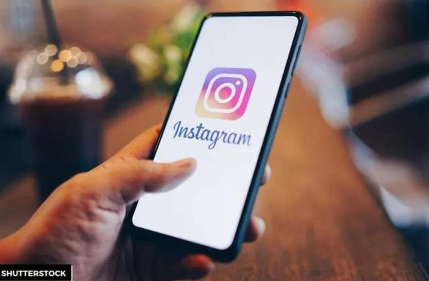 How To Easily Download Instagram Photos On Your Smartphone