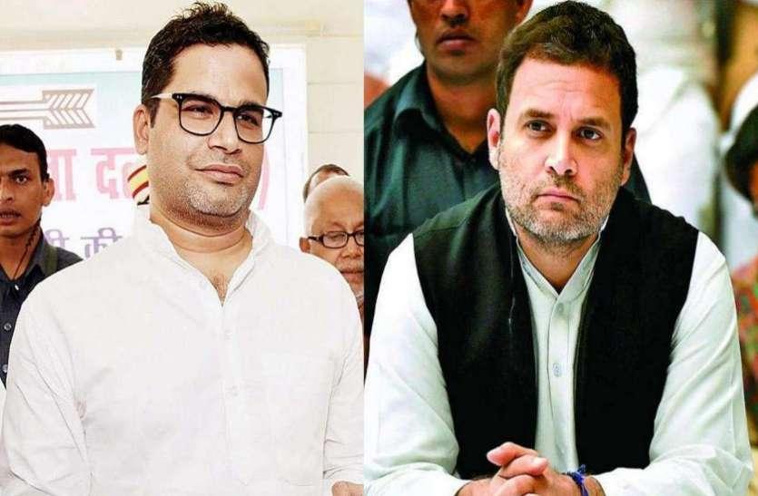 केंद्रीय मंत्रियों समेत राहुल गांधी और प्रशांत किशोर का फोन किया गया टैप, टारगेट पर थे 300 से अधिक नंबर