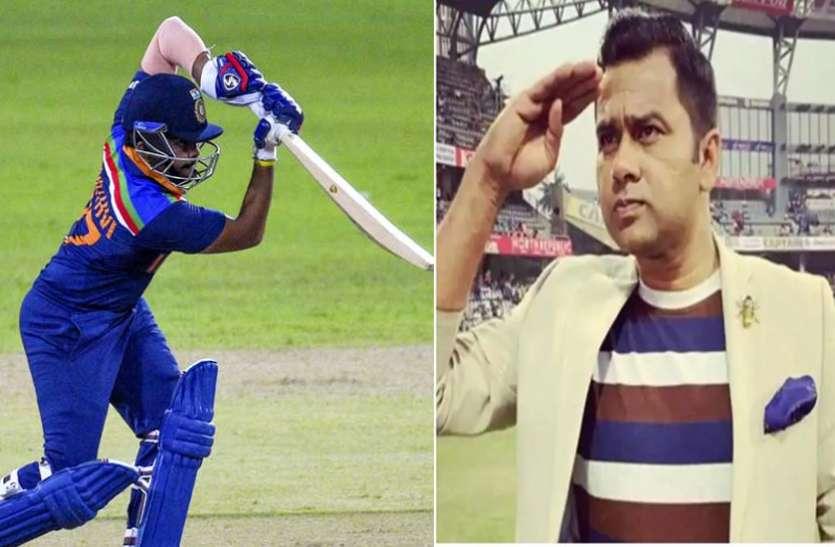 पृथ्वी शॉ की विस्फोटक बल्लेबाजी के फैन हुए आकाश चोपड़ा, बोले-'पूरे भारत में ऐसा कोई बल्लेबाज नहीं'