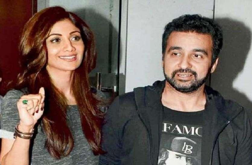 Shilpa Shetty Husband Raj Kundra arrested