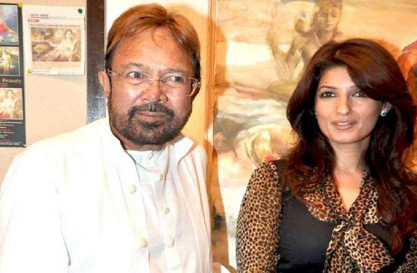 पिता राजेश खन्ना को याद कर इमोशनल हुईं बेटी ट्विंकल खन्ना, बोलीं- 'वह अभी भी जीवित हैं'