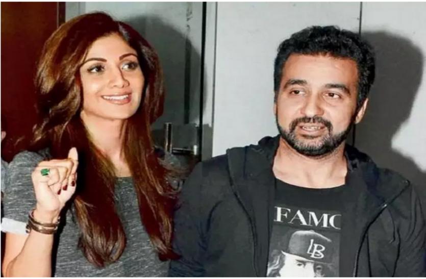 मुंबई क्राइम ब्रांच ने अभिनेत्री शिल्पा शेट्टी के पति राज कुंद्रा को किया गिरफ्तार, अश्लील फिल्में बनाने का आरोप