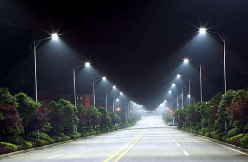 बिना मीटर जलती रही 654 स्ट्रीट लाइट, अब लगेंगे स्मार्ट मीटर